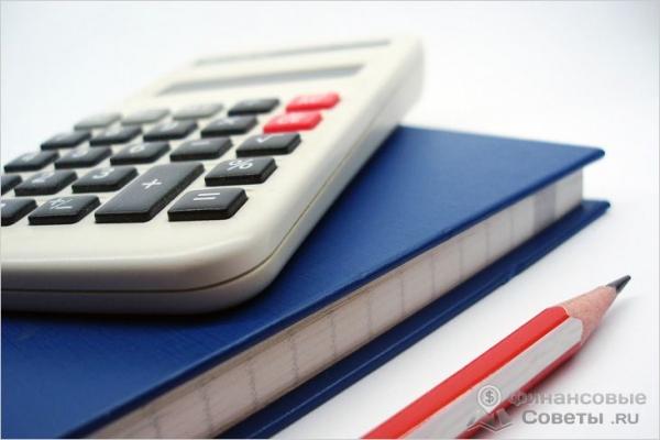 Фото - Выбор системы налогообложения для ООО — как выбрать форму налогообложения