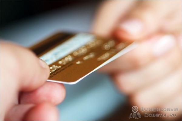 Фото - Как получить беспроцентный кредит — взять кредит без процентов