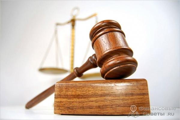Фото - Как открыть юридическую фирму — открыть свое юридическое агентство
