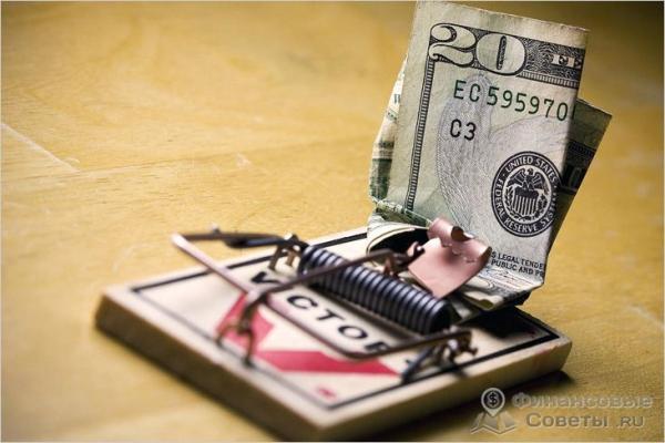 Фото - Как банки обманывают людей — обман в банках
