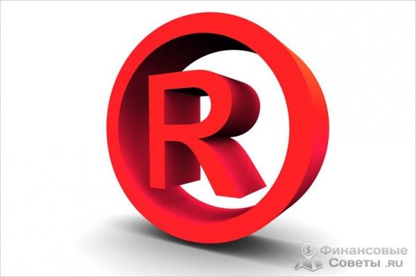 Фото - Как зарегистрировать торговую марку — как зарегистрировать логотип