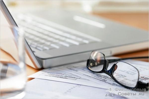 Фото - Выбор системы налогообложения для ИП — выбрать систему налогообложения